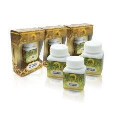 ซื้อ Zen Cordyceps ผลิตภัณฑ์บำรุงสุขภาพผสมถั่งเช่า เซน คอร์ดิเซป 3 กล่อง12เม็ด ถูก