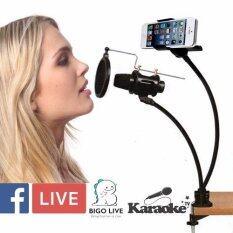 ซื้อ Zetouch ไมโครโฟน Studio Condenser Mic Microphone Wind Screen Pop Filter Stand สีน้ำเงิน ใน กรุงเทพมหานคร