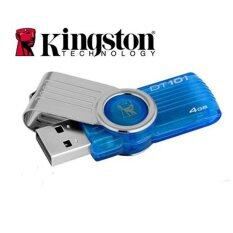 Zetouch Kingston Flash Drive DT101G2 4GB (blue)