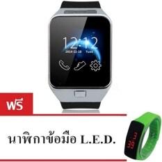 ส่วนลด Zetouch นาฬิกาโทรศัพท์ Smart Watch รุ่น A9 Phone Watch สีเงิน ฟรี นาฬิกาดิจิตอล Zetouch กรุงเทพมหานคร