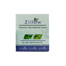ราคา Zillow ครีม ลดฝ้า จุดด่างดำ หน้าขาวใส ราคาถูกที่สุด