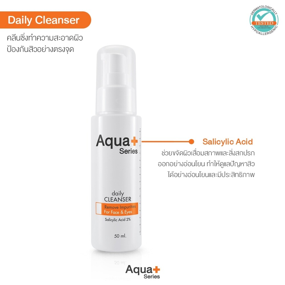 Daily Cleanser – 50ml