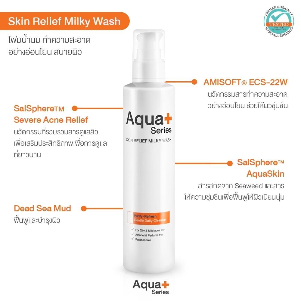 Skin Relief Milky Wash
