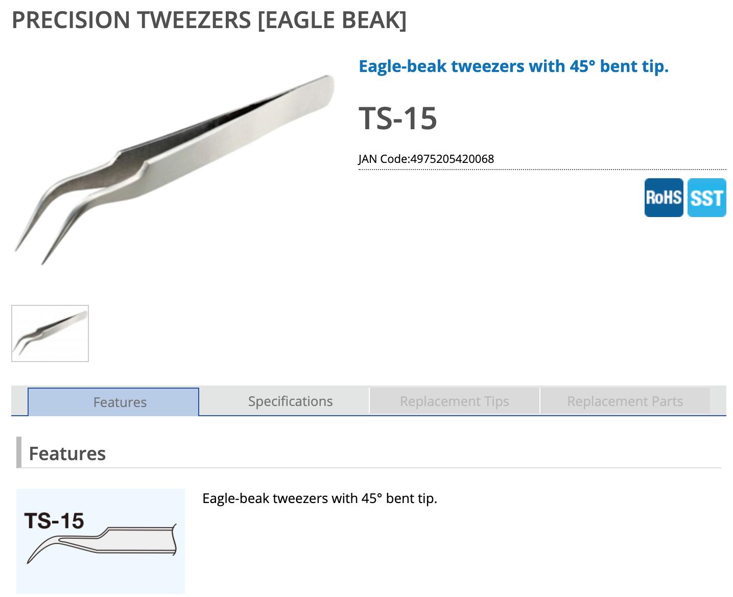 Goot Precision tweezers TS-15