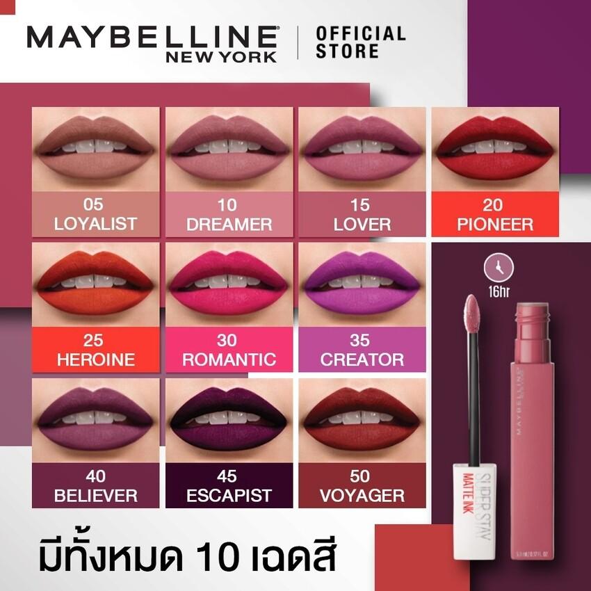 Matte Super Stay Color Ink 5ml Lip