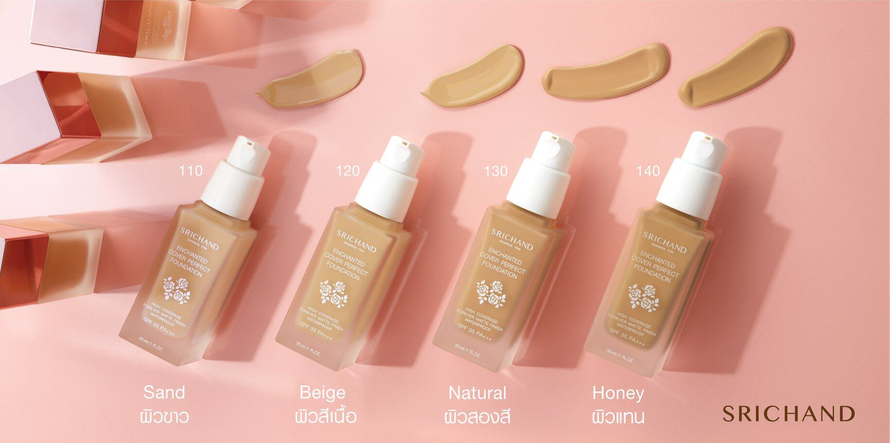 Srichand Enchanted Cover Perfect Foundation