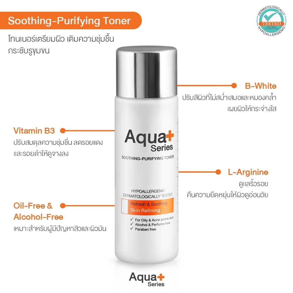 Soothing-Purifying Toner