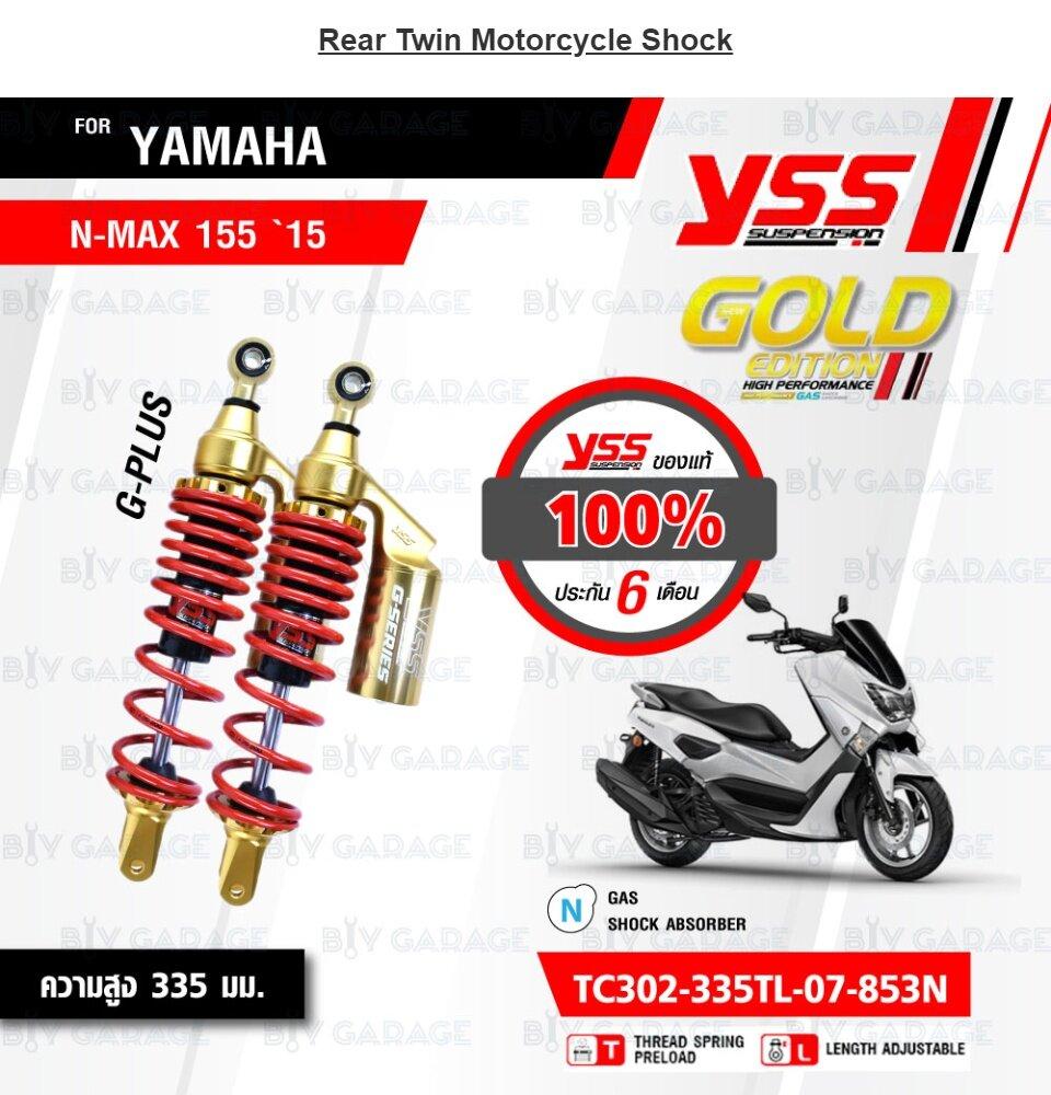 YSSYAMAHA N-MAX155 TC302-335TL-07-883N G-PLUS GOLD NEW BLACK//ฺBLACK//GOLD