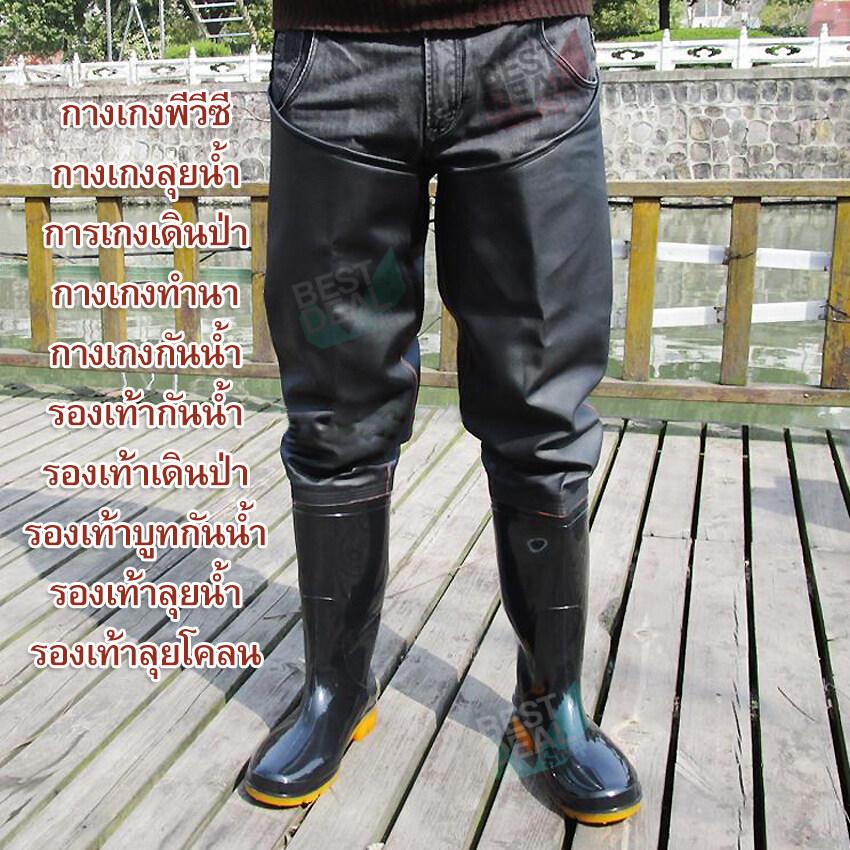 Fishing Rain Pants Black Size Small ~ New