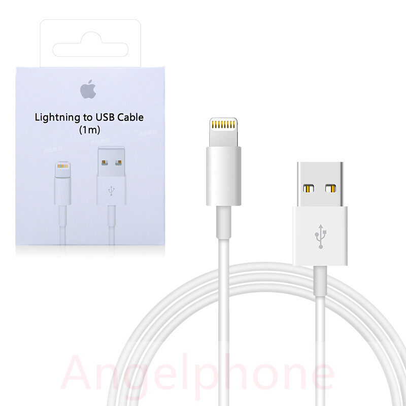 iPhone Lightning Cable USB Charger 5,6,7,8,X
