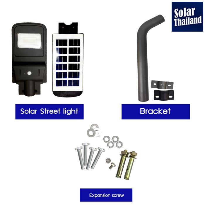 โคมไฟถนนโซล่า LED SOLAR 20W