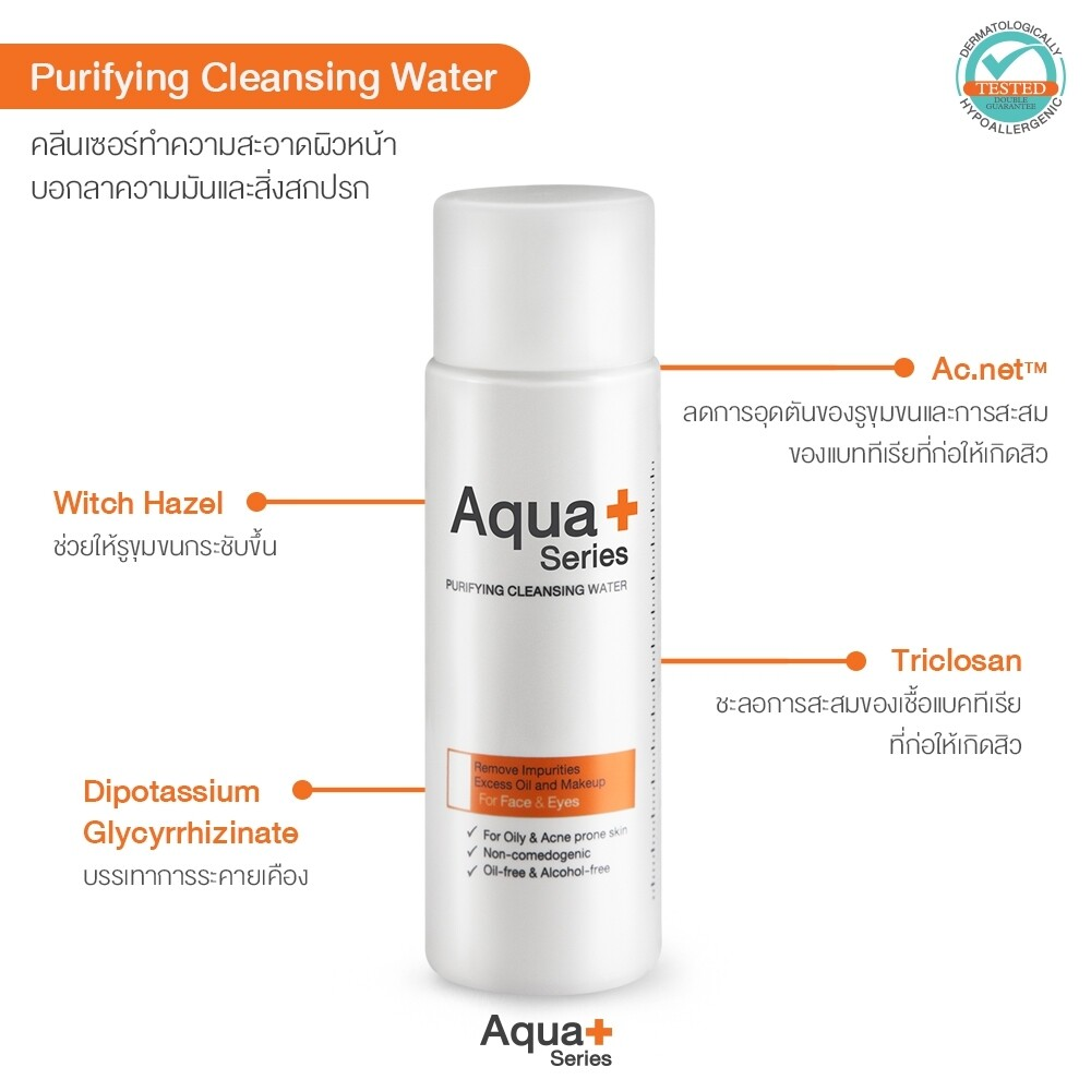 Purifying Cleansing Water