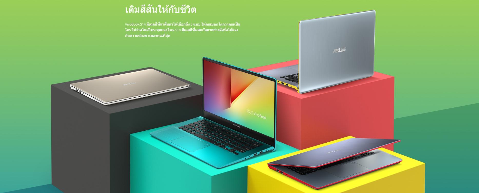 ASUS VivoBook S15 S530UN/Core i5-8250U/RAM8/1TB+128SSD/15 6