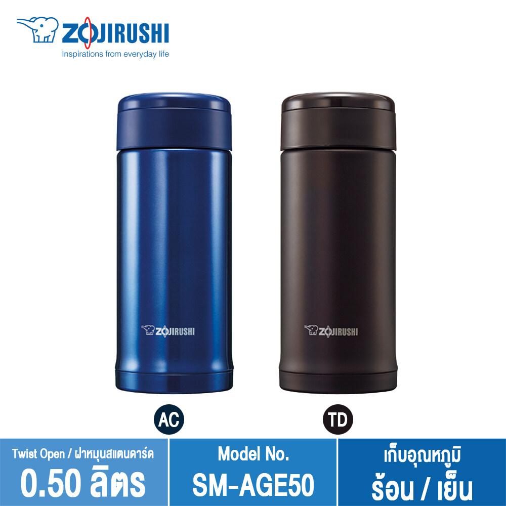 Zojirushi กระติกนํ้าสุญญากาศเก็บความร้อน/เย็น 0.50 ลิตร รุ่น SM-AGE50