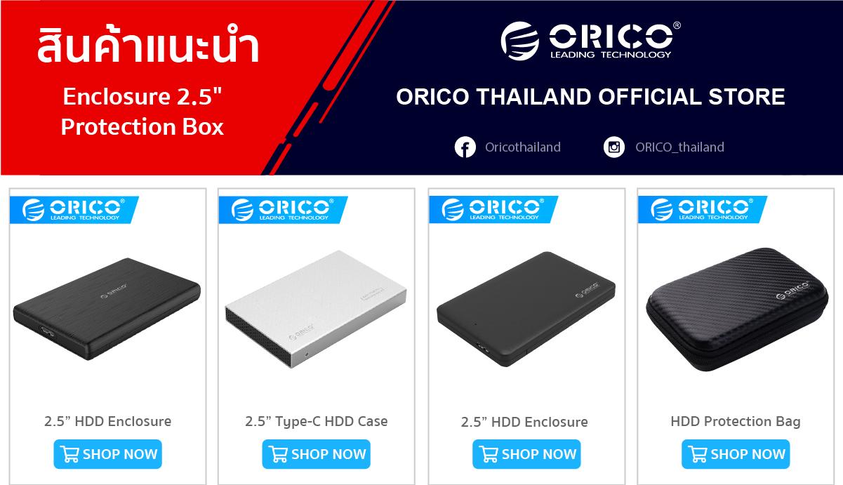 ORICO 2.5 Inch HDD Enclosure USB3.0 to SATA External Hard Driver Case Box