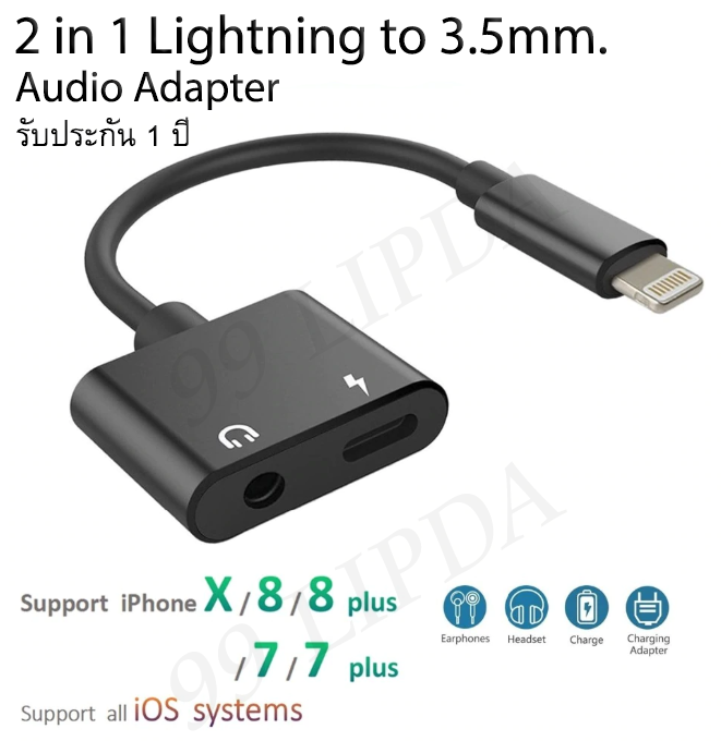 8-pin lightning to 3.5mm headphone jack Audio Adapter for iPhone 7//8//X 2 in 1