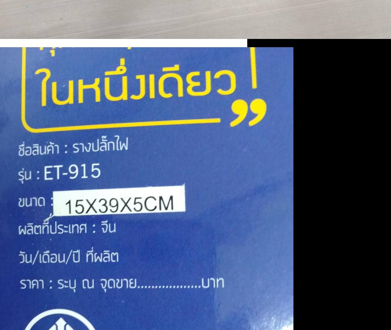 faccef654818efef4e027cc459e5c196.png